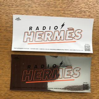 エルメス(Hermes)のエルメス のステッカー2枚(ノベルティグッズ)
