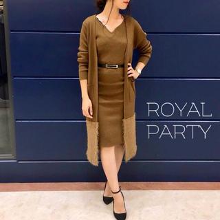 ROYAL PARTY - ROYALPARTY♡ハートネック エイミー Rady リゼクシー デイライル