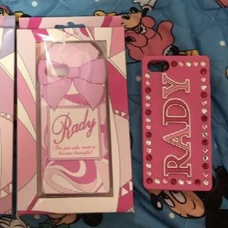 レディー(Rady)のRady iPhoneカバー(iPhoneケース)