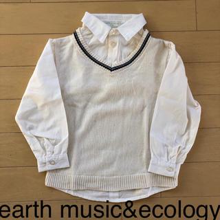 アースミュージックアンドエコロジー(earth music & ecology)のアースミュージック キッズ ニットベストレイヤード風シャツ(ブラウス)