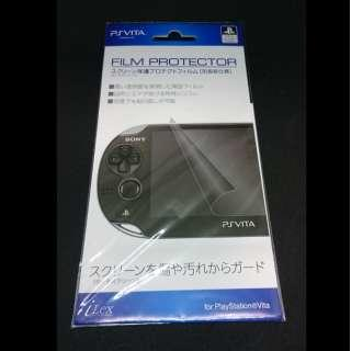 PS Vita用スクリーン保護フィルム