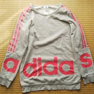 adidas - アディダス トレーナー  150