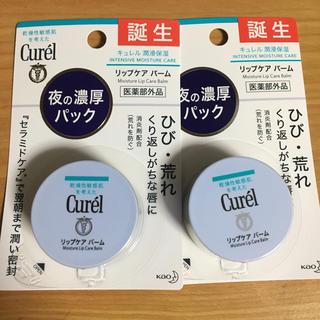 Curel - キュレル リップケアバーム 2個セット