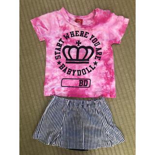 ベビードール(BABYDOLL)のベビードール Tシャツ✴︎西松屋 ブルマ付ミニスカート【80】(Tシャツ)