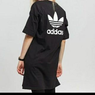 adidas - ビッグサイズ Tシャツワンピ アディダスオリジナルス