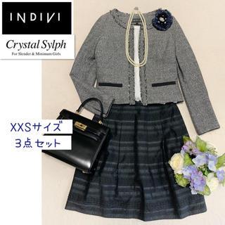 インディヴィ(INDIVI)の3️⃣点【XXS】INDIVI、クリスタルシルフ、新品コサージュ 七五三 卒業式(スーツ)