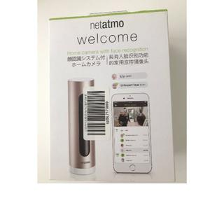NETATMO ウェルカム 屋内用ワイヤレス防犯カメラ フルHD 新品未開封