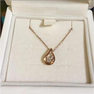 4℃ - 美品ヨンドシー  K10 ドロップ ダイヤモンド ネックレス