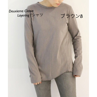 DEUXIEME CLASSE - 【新品 タグ付き】Deuxieme Classe Layering Tシャツ