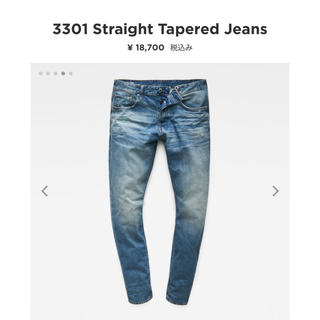 G-STAR RAW - 3301 Straight Tapered Jeans