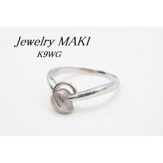 ジュエリーマキ(ジュエリーマキ)の【R986】Jewelry MAKI ジュエリーマキ リーフ リング 11号(リング(指輪))
