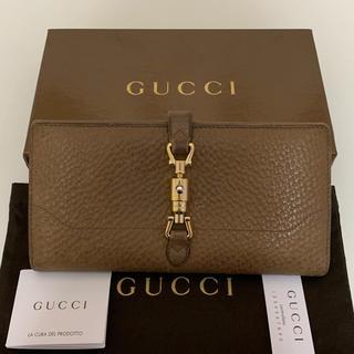 Gucci - 極美品! グッチ GUCCI 財布 長財布 プラダ シャネル ルイヴィトン 好き