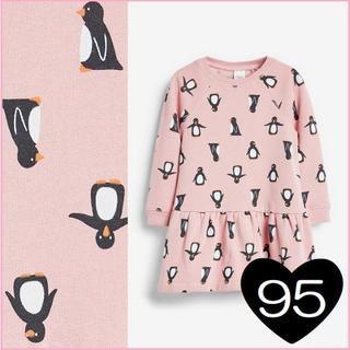 ネクスト(NEXT)の*95*ピンク ペンギンワンピース(ワンピース)