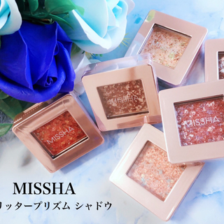 ミシャ(MISSHA)の【新品未使用】ミシャ プリズムグリッターアイシャドウ GOP01(アイシャドウ)