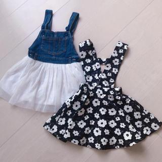 フタフタ(futafuta)のジャンバースカート 2枚セット(ワンピース)