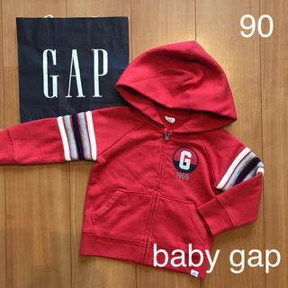 ベビーギャップ(babyGAP)の新品★baby gapスウェットロゴパーカー90(ジャケット/上着)