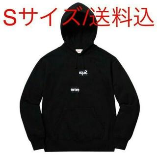 Supreme - Supreme Comme Split Box Logo Hooded Swea