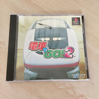 プレイステーション(PlayStation)の電車でGO2(家庭用ゲームソフト)