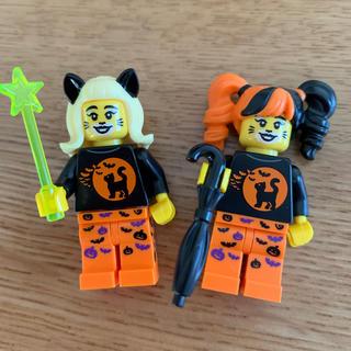 Lego - レゴ ミニフィグ ハロウィン限定 女の子セット