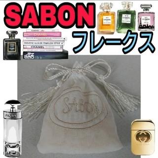 サボン(SABON)の新品 SABON  レア フレークス ローズ 送料無料(その他)