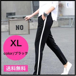 XLサイズ スキニー ジョガーパンツ スウェット 1本ライン スリム ジャージ (その他)