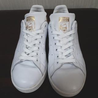 アディダス(adidas)のadidas スタンスミス 23.5(スニーカー)