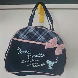 ポンポネット(pom ponette)の美品 ポンポネット バック(トートバッグ)