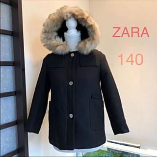 ザラキッズ(ZARA KIDS)のZARAキッズ☆140☆コート♡可愛い形♪(´∀`*)オシャレ♡(コート)