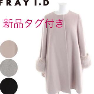 フレイアイディー(FRAY I.D)のFRAY I.D Aラインカラーレスコート(ロングコート)
