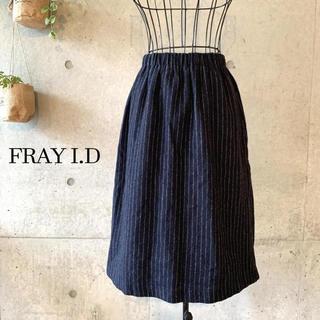 フレイアイディー(FRAY I.D)のFRAY I.D フレイアイディー ストライプスカート 0 S(ひざ丈スカート)