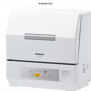 Panasonic - Panasonic 食洗機 NP TCR 4  新品未使用 2019 9月 購入