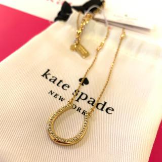 kate spade new york - 【新品¨̮♡︎】ケイトスペード ホースシュー 馬蹄 ネックレス
