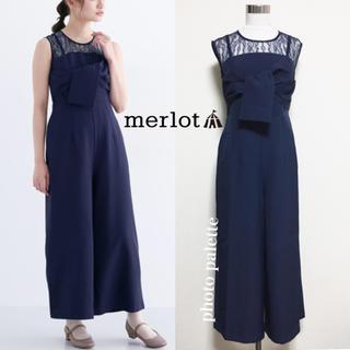 メルロー(merlot)のmerlot plus フロントリボン ビスチェ風 オールインワン パンツドレス(その他ドレス)