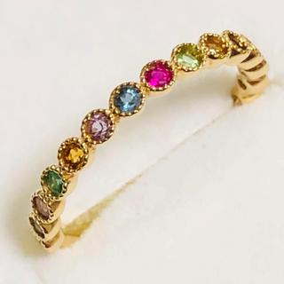 K18 色んな宝石がついたマルチカラーリング(リング(指輪))