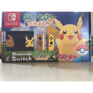 Nintendo Switch - 新品未開封送料無料★ポケットモンスター レッツゴー! ピカチュウセット