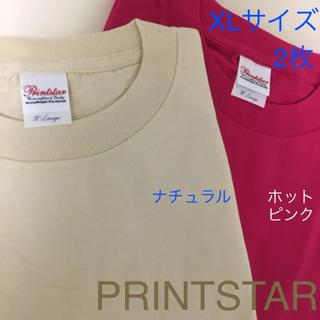 新品 無地 Tシャツ XLサイズ  2枚  ナチュラル/ホットP       K(Tシャツ/カットソー(半袖/袖なし))