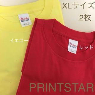 新品 無地 Tシャツ XLサイズ  2枚  イエロー/レッド       I(Tシャツ/カットソー(半袖/袖なし))