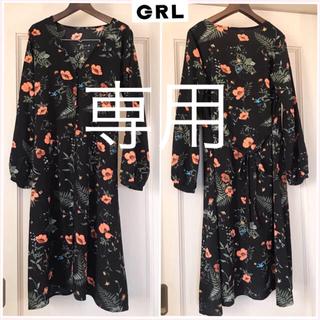 GRL - GRL 花柄 ロングカーディガン・ワンピース