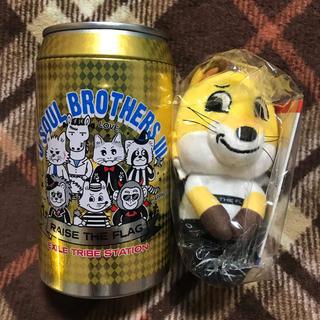 三代目 J Soul Brothers - ちょっこりさん 山下健二郎