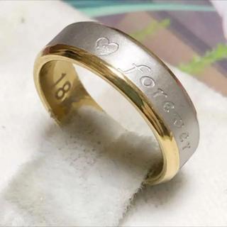 指輪 リング 14号(リング(指輪))