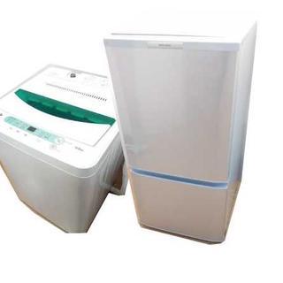 三菱電機 - 冷蔵庫 洗濯機 生活家電セット クリーニング済み ひとり暮らし 新生活に