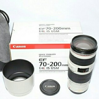 Canon - Canon EF70-200mm F4L IS USM