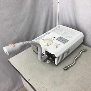 ノーリツ(NORITZ)の大阪ガス/ハーマンガス瞬間湯沸かし器 5号小型給湯器 都市ガス YR546(その他 )