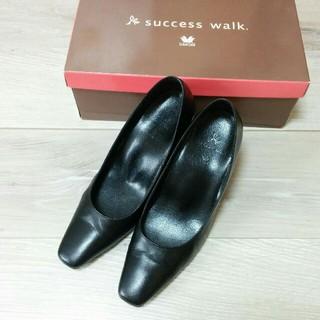 ワコール(Wacoal)の【ワコール サクセスウォーク パンプス】Wacoal 靴 レディース レザー(ハイヒール/パンプス)