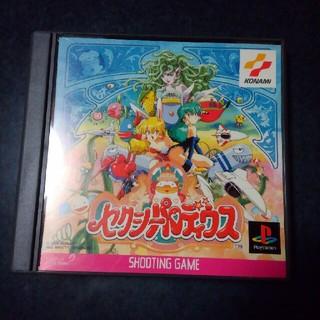 プレイステーション(PlayStation)のセクシーパロディウス■ KONAMI シューティングゲーム PS ゲームソフト(家庭用ゲームソフト)
