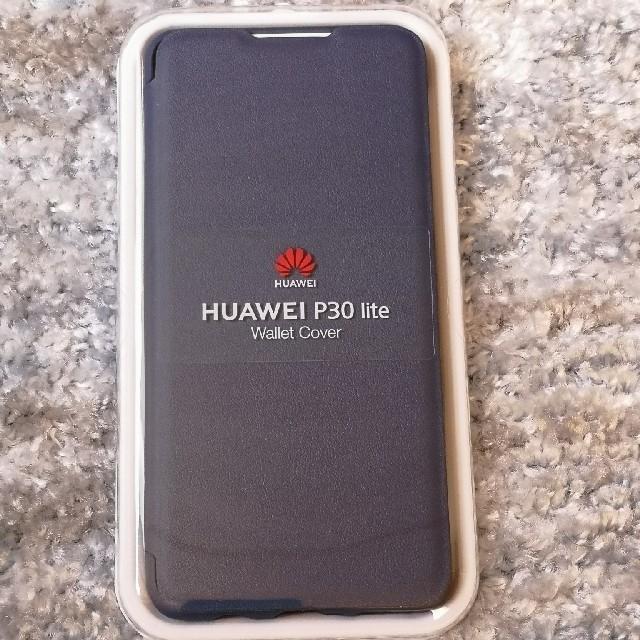 HUAWEI P30 lite Wallet Cover Blue青 新品未使用 スマホ/家電/カメラのスマホアクセサリー(Androidケース)の商品写真