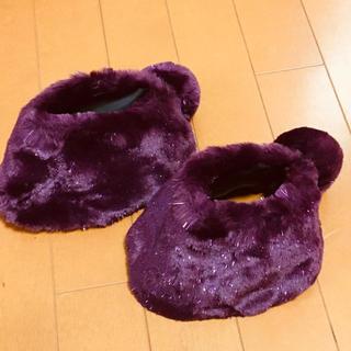 コキュ(COCUE)の新品 COCUE コキュ ブーツカバー ファー 着脱可ポンポン付 ラメ パープル(ブーツ)