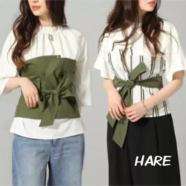HARE(ハレ)のHARE 2wayコルセットビスチェ レディースのトップス(ベアトップ/チューブトップ)の商品写真