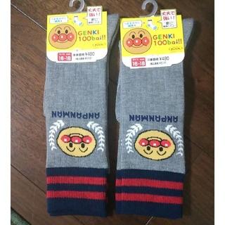 アンパンマン - アンパンマン  靴下  ハイソックス  新品