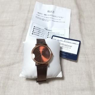 スカーゲン(SKAGEN)のBERING ベーリング (腕時計)